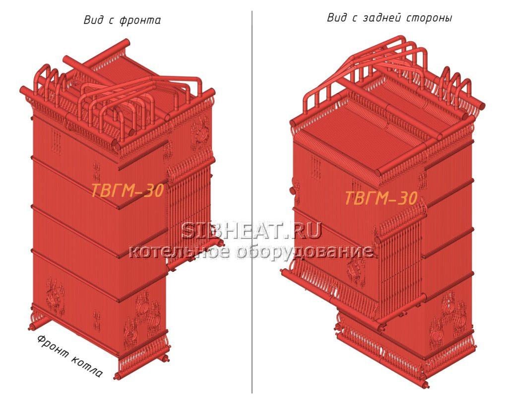 Система трубная котла ТВГМ-30